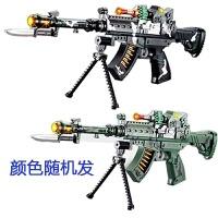 男童玩具枪带声音宝宝电动声光机关枪2-3-4-5岁带音乐模型 盒装枪 官方标配