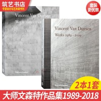 Vincent Van Duysen Work 1989-2018 两本一套 大师文森特作品集 黑白