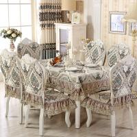 长方形餐桌桌布欧式布艺椅子套罩家用餐桌布椅套餐椅垫套装 尊贵咖+蓝 欧式 +
