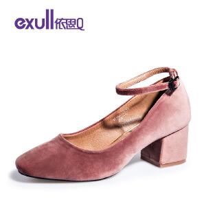 依思q春秋新款绒面方头扣带单鞋女粗跟高跟鞋女鞋子