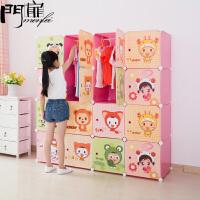 门扉 简易衣柜 儿童卡通12格带鞋柜创意组合柜折叠简易衣柜儿童树脂片收纳挂衣橱