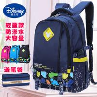 迪士尼书包小学生1-3-6年级4男女童初中生双肩包背包男孩子潮儿童