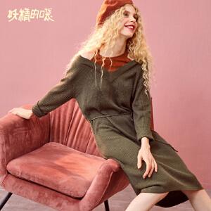【低至1折起】妖精的口袋秋裙新款女2018慵懒风长袖通勤毛衣裙针织简约连衣裙