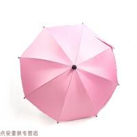 冬季婴儿童车通用遮阳伞溜娃神器手推车三轮车万向雨伞秋冬新款