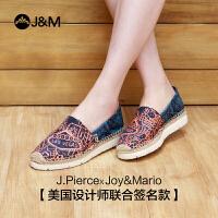 jm快乐玛丽 夏季潮街头低帮时尚女鞋松糕跟厚底手绘帆布鞋52007W