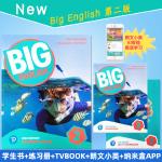 现货包邮 培生朗文少儿英语新版 第二版 Big English 2级别套装 课本+练习册+TV Book+朗文小英 英