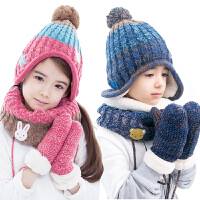 KK树新款儿童帽子围脖手套三件套保暖秋冬男童女童宝宝帽子套装潮