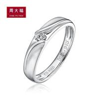 周大福 珠宝情约系列PT950铂金钻石戒指/对戒女戒A146565>>定价