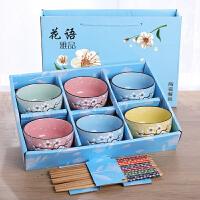 陶瓷碗筷套装米饭碗吃饭碗礼盒个性可爱结婚回礼餐具家用情侣碗筷