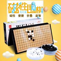 围棋套装五子棋带磁性棋盘儿童学生初学者入门棋子