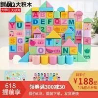 儿童积木玩具1-2周岁女孩男孩宝宝3-6岁木制木头拼装积木玩具