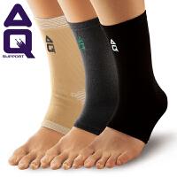 AQ护踝 针织踝部保暖护套 男女运动泰拳散打脚腕护裸扭伤防护跑步足球护具