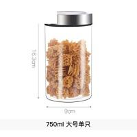 泡酒泡菜坛子奶粉茶叶储物罐玻璃密封罐食品果酱酵素瓶蜂蜜柠檬瓶