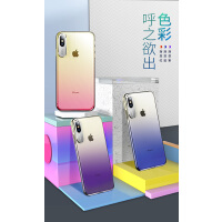 包邮支持礼品卡 rock iPhoneXs Max 防滑 iphonexs 防摔 iphonexr 时尚 xs 简约