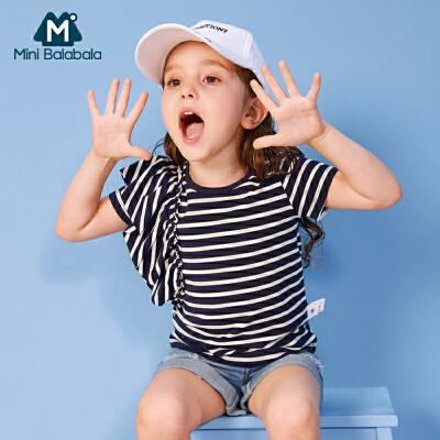 【限时2件3折价:30】迷你巴拉巴拉女童短袖T恤年夏装新款宝宝条纹打底衫t恤潮