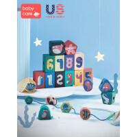 babycare儿童穿绳积木串珠绕珠婴儿穿珠子玩具早教益智宝宝1-2岁