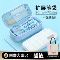KOKUYO日本国誉笔袋淡彩曲奇大容量可扩展多层收纳包文具双拉链简约多功能可分类铅笔盒纯色可爱初高中生男女