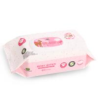 英国小树苗婴儿屁屁湿巾专用 天然低敏宝宝湿纸巾婴儿柔湿巾80抽