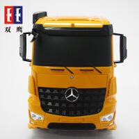 双鹰无线遥控车工程车平板拖车牵引车可充电儿童玩具车