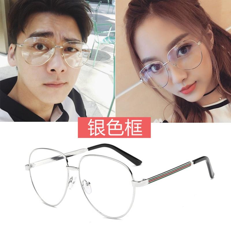 防辐射眼镜男女潮手机电脑护目镜游戏防蓝光无度数护眼大框眼镜框 一般在付款后3-90天左右发货,具体发货时间请以与客服协商的时间为准