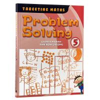 【中商原版】【新加坡数学教辅】Targeting Maths - Problem Solving 5 解决问题指导书5