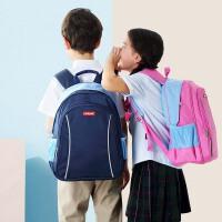 小学生书包 男1-3-4-6年级儿童书包女6-12周岁双肩包护脊