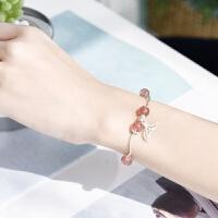 大鱼海棠草莓晶粉晶银水晶手链|