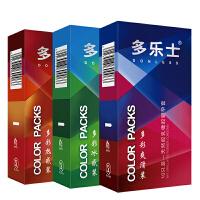多乐士安全套精品系列和持久系列随 机一盒共12只安全套 成人用品,避孕套