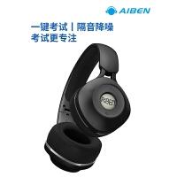 蓝牙耳机头戴式蓝牙调频耳机英语听力耳机蓝牙耳机运动无线蓝牙耳机耳机可接听电话四六级听力耳机