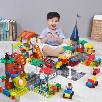 大颗粒积木益智拼装城市公路儿童拼插玩具男女孩礼物