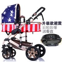 婴儿推车高景观婴儿车可坐可躺推车折叠避震手推车轻便宝宝推车