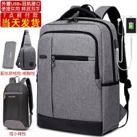 商务男士双肩包韩版潮背包简约电脑包休闲女中学生书包时尚旅行包