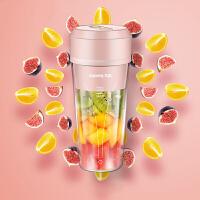 【礼品卡可用】九阳(Joyoung)L3-C9榨汁机全自动家用水果小型迷你电动便携式多功能果汁榨汁杯 粉色款
