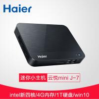 海尔(Haier) 云悦mini S-J7 迷你台式电脑主机 Intel四核J3160 4G 1TB 核心显卡 WIFI USB3.0 Win10单主机