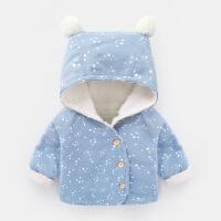婴儿加绒外套男童保暖棉衣秋冬装儿童宝宝棉袄1岁女新生Y4114