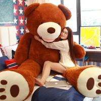 巨型大号毛绒玩具2米泰迪熊猫公仔1.6抱抱熊送女友布娃娃玩偶可爱