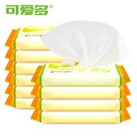 [当当自营]可爱多木糖醇婴儿口手湿巾10片*10包