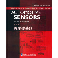 汽车传感器(影印版) (英)特纳 哈尔滨工业大学出版社 9787560349084