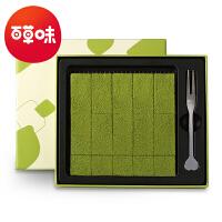 【百草味-抹茶生巧克力125g】休闲零食礼盒送女友短保新鲜