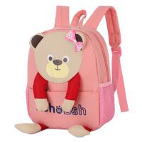 宝宝书包1-3-5岁幼儿园男童可爱韩版大班儿童旅游背包男双肩包潮6 粉色大号 抱袋熊有侧兜