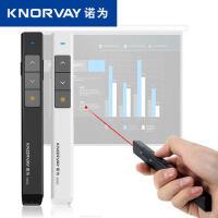 诺为N26C多媒体PPT翻页笔 激光遥控笔电子教鞭幻灯片投影笔演示器