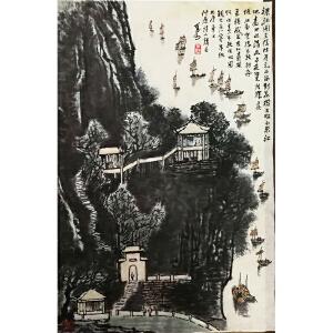 李可染《襟江》著名画家