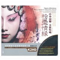 原装正版 经典唱片 黑胶CD 黑胶 粉墨情缘2CD
