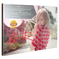 原装正版 安心亚 在一起 CD 哈�� 女儿站出来 新宿 2014新专辑 音乐CD