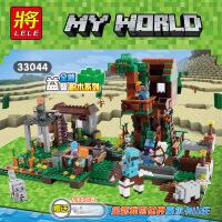 群隆我的世界 莫尔卡山庄拼装积木配收纳桶儿童早教启蒙玩具0534