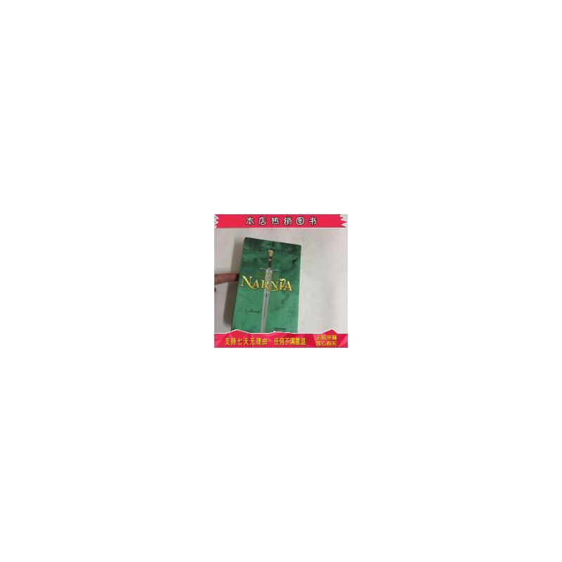 【二手旧书9成新】纳尼亚传奇全集 : 英文原版9787201088488 【正版现货,下单即发,注意售价高于定价】