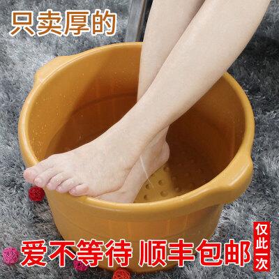 加厚加深泡脚桶带按摩足浴桶手提塑料洗脚盆家用牛筋洗脚桶沐足桶