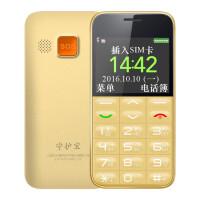 守护宝 上海中兴 L630 移动联通2G 老人手机 大字体 大键盘 收音机