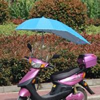 电动车遮阳伞挡风夏天防紫外线电瓶车太阳伞防晒雨伞折叠大雨披