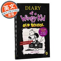 Old School (Diary of a Wimpy Kid book 10) 小屁孩日记10:老学校【英文原版童